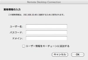 Remote_ok