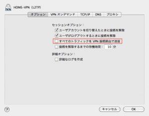 mac_tcpip