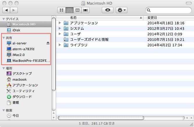 Mac Osxの10 6以降ではhddのアイコンがデスクトップに表示されない