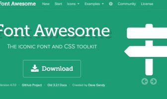 超簡単!アイコンフォント Font Awesomeの使い方