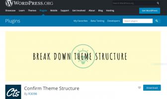 Confirm theme structure:プラグイン開発者のページ